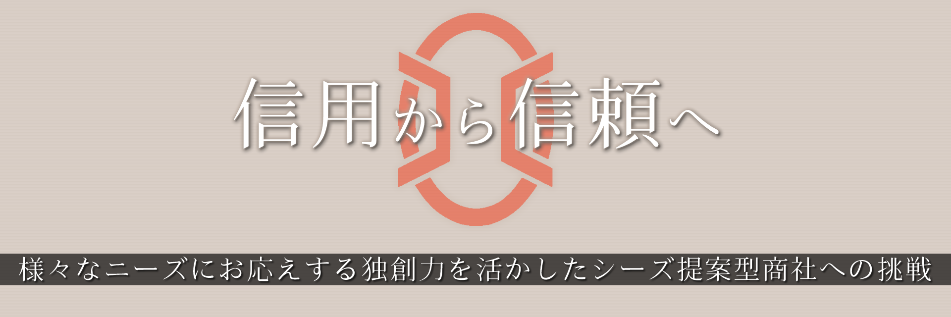 株式会社オオハシ
